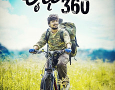 Life 360 Movie Review Kannada Movie Review