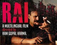 Rai Movie Review Telugu Movie Review