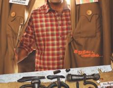 Chathru Movie Review Tamil Movie Review