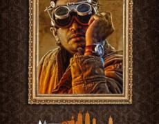 Chila Nerangalil Chilar Movie Review Malayalam Movie Review