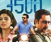 Sadhura Adi 3500 Movie Review Tamil Movie Review
