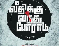 Veedhikku Vandhu Poradu Movie Review Tamil Movie Review