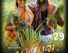 Karuppan Movie Review Tamil Movie Review