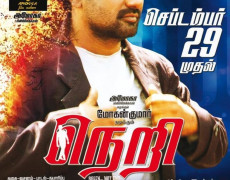 Neri Movie Review Tamil Movie Review