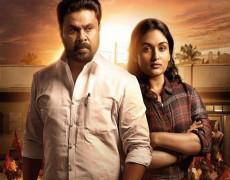 Ramaleela Movie Review Malayalam Movie Review
