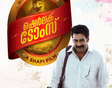 Sherlock Toms Movie Review Malayalam Movie Review