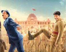 Firangi Movie Review Hindi Movie Review