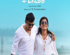 Chamak Movie Review Kannada Movie Review