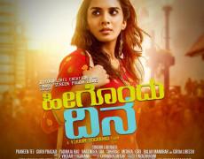 Heegondhu Dina Movie Review Kannada Movie Review
