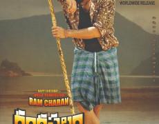 Rangasthalam 1985 Movie Review Telugu Movie Review