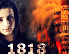1818 Movie Review Tamil Movie Review
