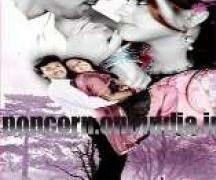 Kannanchali  Movie Review Kannada Movie Review