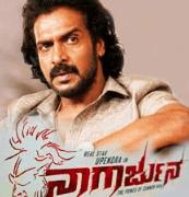 Nagarjuna Movie Review Kannada Movie Review