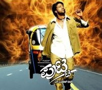 Putta Movie Review Kannada Movie Review