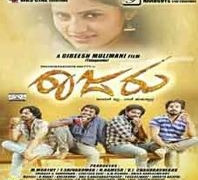 Rajaru Movie Review Kannada Movie Review