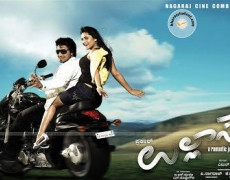 Ullasa Movie Review Kannada Movie Review