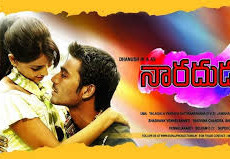 Naradudu Movie Review Telugu Movie Review