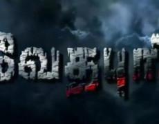 Vedhapuri Movie Review Tamil Movie Review