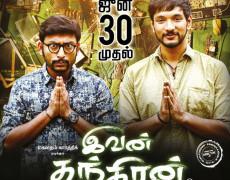 Ivan Thanthiran Movie Review Tamil Movie Review