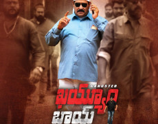 Khayyum Bhai Movie Review Telugu Movie Review