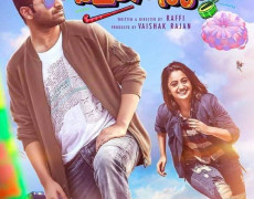 Role Models Movie Review Malayalam Movie Review