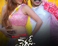 Virus Movie Review Telugu Movie Review