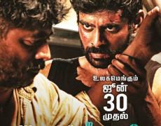Yaanum Theeyavan Movie Review Tamil Movie Review