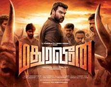 Madhura Veeran Movie Review Tamil Movie Review