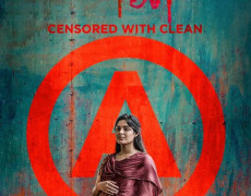 Lilli Movie Review Malayalam Movie Review