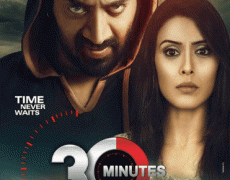 30 Minutes Movie Review Hindi Movie Review