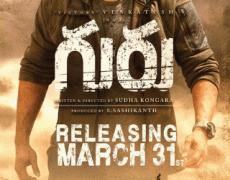 Guru Telugu Movie Review Telugu Movie Review