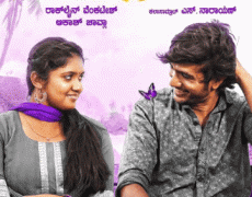 Manasu Mallige Movie Review Kannada Movie Review