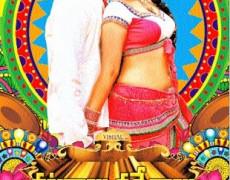 Nataraju Thane Raju Movie Review Telugu Movie Review