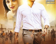 Bharat Ennum Naan Movie Review Tamil Movie Review