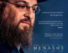 Menashe Movie Review English Movie Review