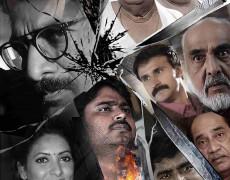 Mera Bharat Mahan Movie Review Telugu Movie Review