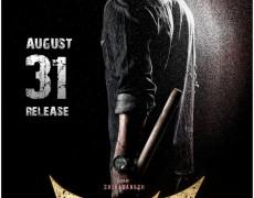 Trataka Movie Review Kannada Movie Review