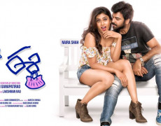 E EE Movie Review Telugu Movie Review