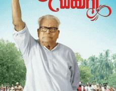 Campus Diary Movie Review Malayalam Movie Review