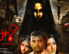 Kaapaali Movie Review Telugu Movie Review