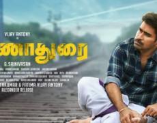 Annadurai Movie Review Tamil Movie Review