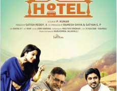 Gowdru Hotel  Movie Review Kannada Movie Review