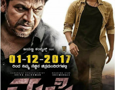 Mufti Movie Review Kannada Movie Review