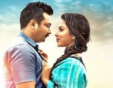Thiruttuppayale 2 Movie Review Tamil Movie Review