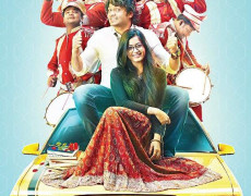 Kirik Party Movie Review Kannada Movie Review
