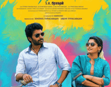 Sathriyan Movie Review Tamil Movie Review