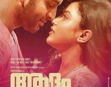Adam Joan Movie Review Malayalam Movie Review