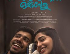 Njandukalude Naattil Oridavela Movie Review Malayalam Movie Review