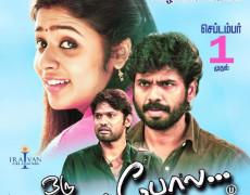 Oru Kanavu Pola Movie Review Tamil Movie Review
