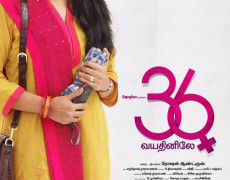 36 Vayadhinile Movie Review Tamil